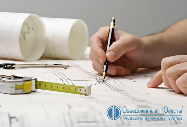 Вступление в СРО проектировщиков, допуск СРО в проектировании, проектирование допуск сро, вступить в сро проектировщиков, сро проектировщиков и архитекторов, стоимость, как, где | Объединенные Юристы