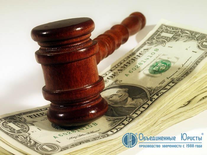 Изменение кредитного договора, изменение ипотечного договора, изменение процентов по ипотеке, изменить кредитный договор, обжалование кредитного договора, стоимость услуги по защите от банка, 2019, как изменить договор валютный |Объединенные Юристы