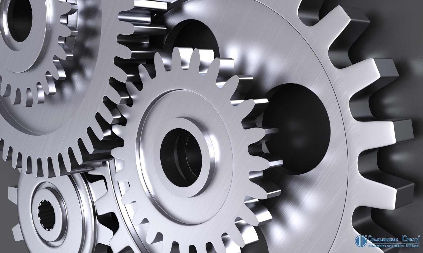 Патент на промышленный образец, патентование промышленного образца, промышленный образец, регистрация промышленного образца, стоимость, как, где   Объединенные Юристы