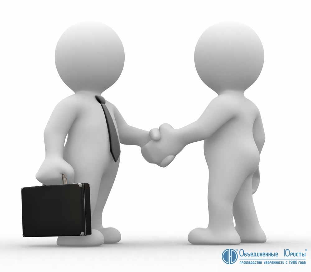 Передача объектов интеллектуальной собственности, договор передачи прав на изобретение, стоимость, как, где | Объединенные Юристы