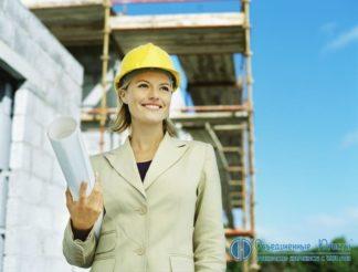 Допуск строительство