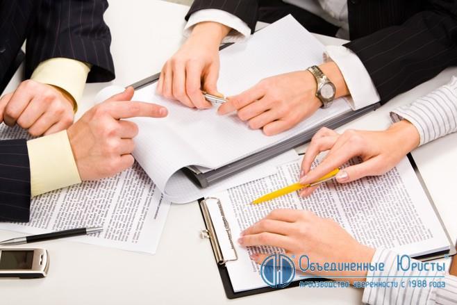 Покупка готовых фирм, готовая, фирма, продажа, купить, продать, покупка, готовых, фирм, все ИФНС, с лицензией, любой формы собственности, любой формы, без лицензии   Объединенные Юристы