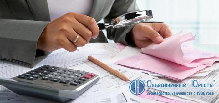 Юридическое сопровождение камеральной налоговой проверки, камеральная налоговая проверка в сопровождении юриста, юрист по налогам, налоговый юрист, помощь в ИФНС юриста при камеральной проверке, камеральная проверка налоговой | Объединенные Юристы