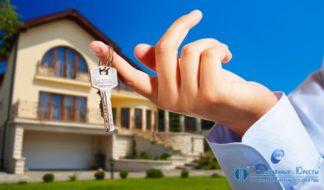 Юрист и недвижимость
